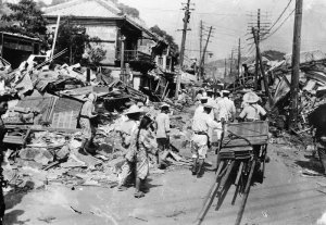 Earthquake in Japan photo c/o japansociety.org